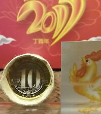 2017 Year Rooster Mint Wrap Roll of 40 10-Shi-Yuan China Coins.