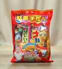 Japanese Candy DAGASHI 8piece variety assortment Snack candy