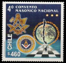 CHILE 2000-4th National Masonic Lodge Congress, Emblems, 1 Value, MNH-S.G. 1926