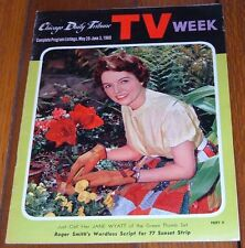 1960 CHICAGO TV WEEK GUIDE~JIM THOMAS OUTDOOR GUIDE~ROGER SMITH~JANE WYATT