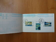 LOT 12287 TIMBRES STAMP ENVELOPPE BARRAGE CHINE CHINA ANNEE 1984