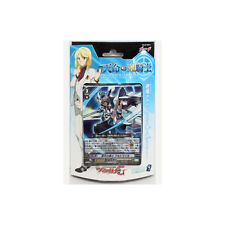 24366 VG-G-TD11 Divine Knight of Heavenly Decree Cardfight Vanguard Trial Deck