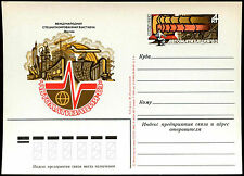 Russia 1983 Automation Unused Stationery Card #C35588