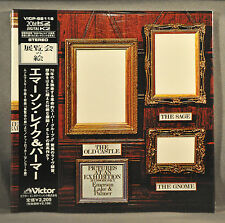 EMERSON LAKE PALMER ELP Pictures At Exhibi Orig '02 JAPAN Mini LP CD VICP-62116