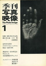 Japan Photo magazine KIKAN SHASHIN EIZO 1 Christer STROMHOLM Eiko Hosoe 1969
