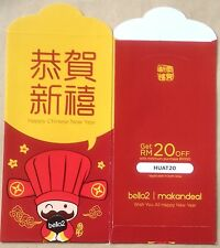 Ang pow red packet Bello2 1 pc 2016 new