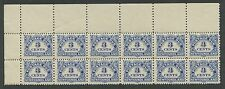 Newfoundland 1949 Postage Due 3c Perf 11x9 Top Margin Block of 12 #J3a MNH