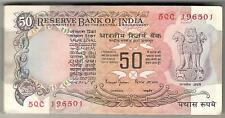 50 Rupee Bundle ★ Bimal Jalan ★ Parliament Issue ★ 100 Serial Note ★ Collectible