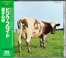 Pink Floyd Atom Heart Mother 1988 Japan CD 1st Press CP32-5274 With Obi HTF Rare