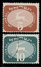 ISRAEL 1952 Old Classic Postage Stamps - Running Deer