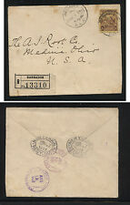 Barbados  registered cover  to  US   1931     AT0523
