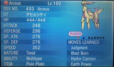 Shiny 6IV Pentagon EV Trained Desert City Timid Arceus Pokemon ORAS XY Any Plate