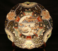 "11 3/8"" D MARKED Dia Nippon JAPANESE SHOWA PERIOD IMARI SCALLOPED PLATE"