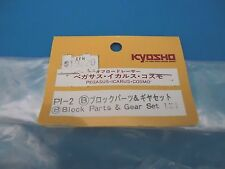 VINTAGE KYOSHO PEGASU, ICARUS B BLOCK PARTS AND GEAR SET PI-2  NEW IN PACKAGE