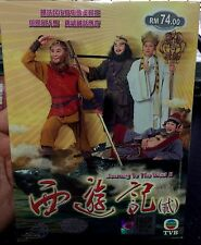 Journey to the West II (1 - 42End) ~ 9-DVD Set ~ 1998 TVB Hong Kong ~ Benny Chan