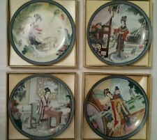 """Lot of 4  """"Beauties of The Red Mansion"""" Collectable China Plates Limited Edition"""