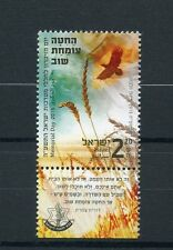 Israel 2015 MNH Memorial Day Yom Hazikaron 1v Set Fallen Soldiers Stamps