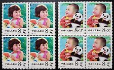 China 1984 T92 Children Stamp Set of 2 Block of 4