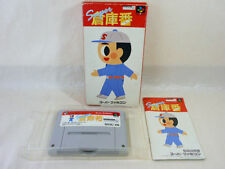 SUPER SOKOBAN Item Ref/bcb Souko Ban Soko Super Famicom Nintendo JAPAN Game sf