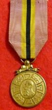 The Belgium Commemorative Medal of the Reign of King Leopold II