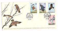 HONG KONG SOUVENIR COVER 1988 BIRDS UNADDRESSED HONG KONG STAMPS