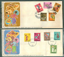 S'pore  FDC definitive Dances & Musical instruments 2 covers 1c - $1  29.12.1968