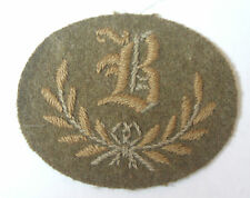 vintage  group B tradesman guards   trade cloth patch