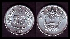 ★★ CHINE ● 2 FEN 1983 ● E11 ★★