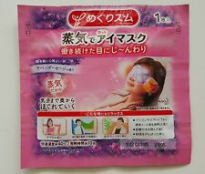 TWO (2) pieces LAVENDER STEAM (hot) EYEMASK Kao Megurism Eyepad, Eye Treatment