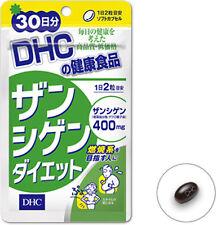DHC Xanthigen Than resources diet Supplement 30 days 60 tablet Japan