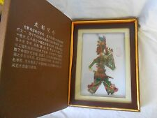 Chinese Handmade Cowhide Shadow Play Puppet in Frame from Xian Yang, China 咸阳皮影