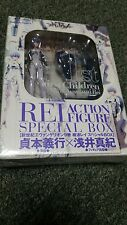 Neon Genesis Evangelion- Rei Ayanami- First Children Special Box Figure-Gainax