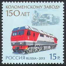 Russia 2013 Trains/Rail/Railways/Transport/Steam/Engines/Locomotives 1v (n41414)