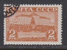 Russia # 844 , Kremlin and Moscow River , F-VF Used - I Combine S/H