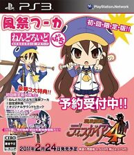Used PS3 Makai Senki Disgaea 4 Limited Edition Japan Import