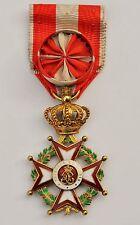 Monaco: Ordre de Saint Charles, officier en or et émail