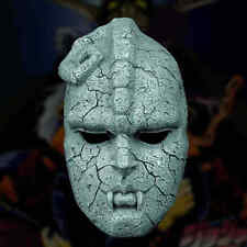 JOJO'S BIZARRE ADVENTURE Stone Wall Mask Replica Mask Collection Halloween Prop