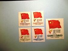 PR China Stamps 1950 C6 1st Anniver. of Founding of PRC-Original Edition set MNH