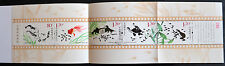 Briefmarken stamp timbre China 2013-13 Baby Tadpoles Look for Their Mother book