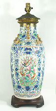 "Huge  Antique Chinese  Porcelain Vase mounted as Table Lamp 22"" (58 cm)"