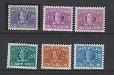 FRANCOBOLLI 1947/77 REPUBBLICA REC. AUTORIZZATO MNH Z/4053