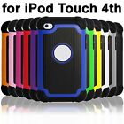 Shockproof Hard Heavy Duty Shock Proof Case Cover for Apple iPod Touch 4 4th Gen