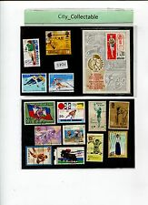 14 PCS & 1 M/S FDI SPORTS USED STAMPS * HOCKEY ETC JAPAN  # S393