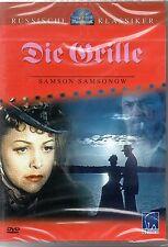 Die Grille - Russische Klassiker DVD-Neu!