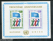 NATIONS UNIES -  New York, ONU, 1975,  BF n° 6, ANNIVERSAIRE, neuf**, non dentel