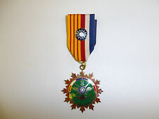 b6600 RVN Vietnam Republic of China Memorial medal of Honor Chung Hua IR5J