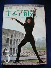 1964 Fran Jeffries cover Japan VINTAGE magazine Audrey Hepburn Alain Delon