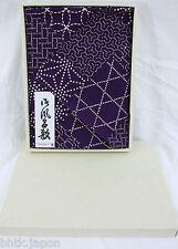 風呂敷 FUROSHIKI - Traditionnel  - Made in Japan 1309