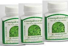 300CAPSULE ANDROGRAPHIS PANICULATA FLU COLDS FIGHTS INFECTION FEVER INFLAMMATION