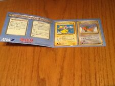 ANA Promo set PIKACHU DRAGONITE Limited Japanese Pokemon Card HTF Rare Folder